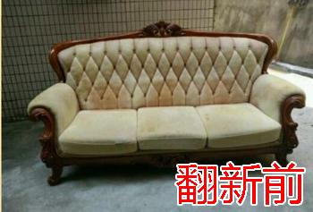 换真皮座椅全过沙发翻新维修程内饰旧貌换新颜